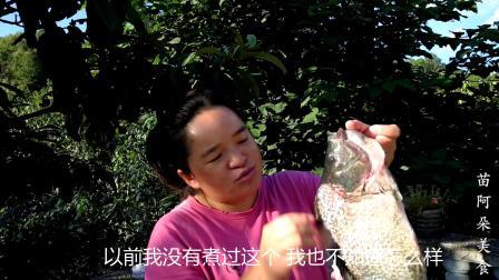 苗大姐一瓶酒一碗辣椒一条鱼,外加一锅米饭,吃鱼不怕刺的女人