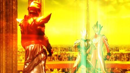 特利迦与雷格罗斯融合可以称霸宇宙!他们要面对的人是神秘四奥?