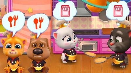 汤姆猫总动员:厨神争霸~汤姆猫能做出美味的披萨吗?