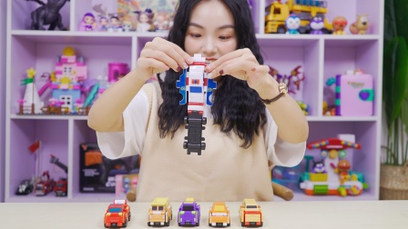 奥迪双钻酷变车队玩具分享六款小车秒变