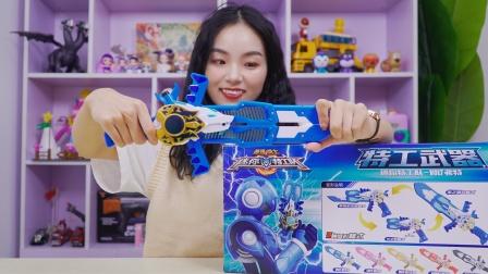 迷你特工队弗特特工三种状态可变声光武器玩具