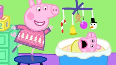 小猪佩奇用玩具车推着乔治出去玩,看见汪汪队带着闪电麦昆了吗?