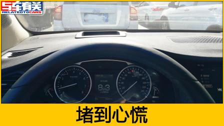 碰到堵车油耗高的心慌,老司机教你5招,再也不怕堵车时油耗高了