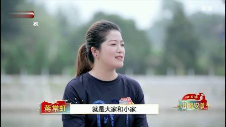 刘锦江来体验金寨果子园乡大别山航空飞行营地 闪耀安徽 20211021 超清版