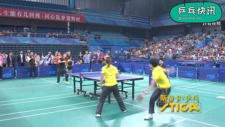 中国乒乓球队之北大校园行!