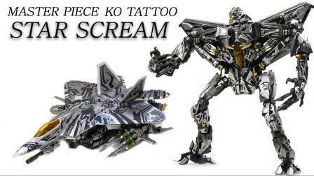 变形金刚电影级KO F22 战斗机机器人