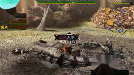 木子小驴解说《PSP怪物猎人3》采集任务龙骨结晶实况攻略第12期