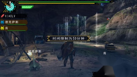 木子小驴解说《PSP怪物猎人3》打倒10头毒狗龙实况攻略第13期