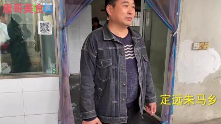 滁州定远乡村四代人传承60年卤老鹅,35一斤,上海驱车来品尝