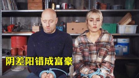 夫妻俩郊区度假,阴差阳错反杀了三个绑匪