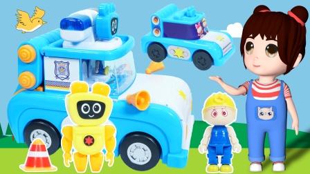 乐乐拆箱:嘟当曼的变形警车玩具
