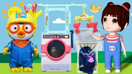 乐乐拆箱:模拟仿真的洗衣机玩具