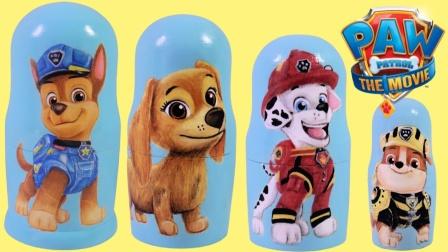 汪汪队惊喜玩具,第一个里面有冰淇淋,那下一个里面会是什么?