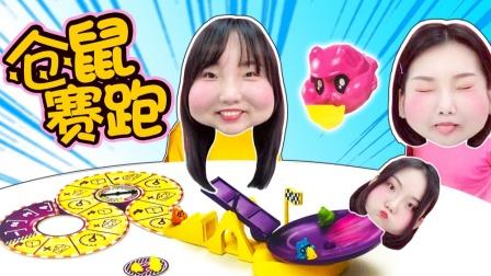 仓鼠藏食PK,新魔力玩具学校