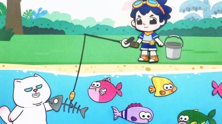 旗旗号手绘动画:皮皮鲁在钓鱼,薇薇猫净给他捣乱