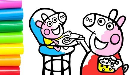 小猪佩奇玩具益智动画:趣味DIY涂鸦绘画,小朋友都喜欢玩的