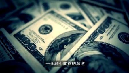 日本负债率全球第一!为何没有发生债务危机?