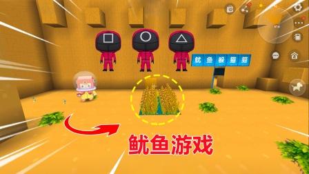 迷你世界:鱿鱼躲猫猫!水稻田里能隐身,屠夫召唤管理员和破坏术