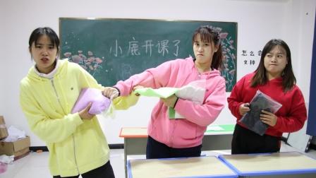 同桌总是蹭粘土玩,王小九无奈找老师换班级,结果还是挡不住