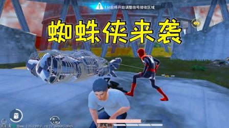 蜘蛛侠模式来袭!手带蜘蛛发射器飞檐走壁,蜘蛛战衣能挡子弹!