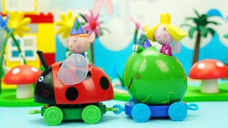 班班和莉莉的迷你玩具:迷你青蛙车和迷你甲虫车