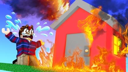 Roblox危险房子:大家都是土豪!我被神奇灾难针对了!