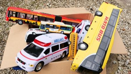 几辆救援车和巴士玩具介绍和试玩
