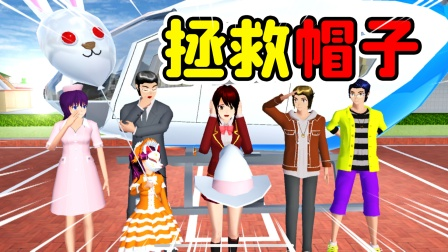 樱花校园模拟器91:阿秋冒险追回帽子,意外得知深井的秘密
