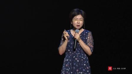 赵冬梅:传统中国,何为真实?