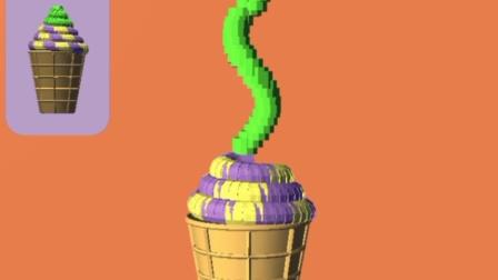 你们喜欢这个冰淇淋吗