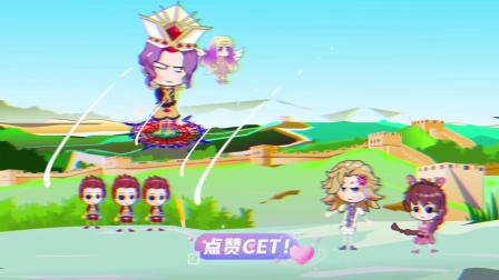 斗罗剧场:戴沐白护送小舞逃跑关键时刻唐三出现,唐三对战比比东