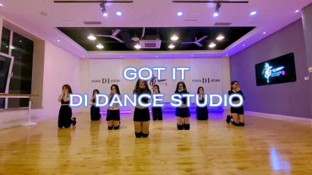 青岛爵士舞《gotit》青岛年会舞蹈编排青岛零基础学跳舞市南帝一舞蹈