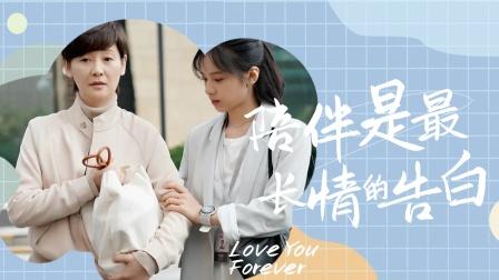 徐帆和张婧仪母女情深:为爱而战
