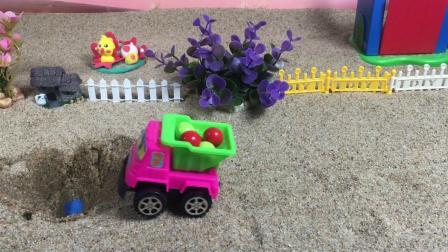 工程车故事:小翻斗车入坑,撒了一地的糖果