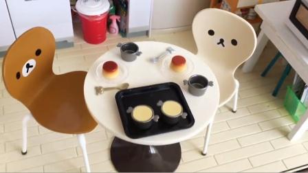 迷你厨房玩具制作食玩游戏,制作焦糖布丁过家家游戏