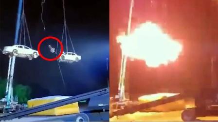 实拍:英国男子特技表演失败 空中遭两车碰撞 全身多处骨折!