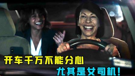 女司机一边开车,一边转过头和闺蜜聊天,下一秒悲剧发生了!美剧