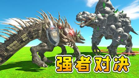 动物战争模拟器:加装超能武器,对战巨型石头龙!