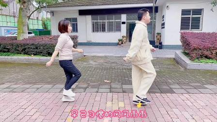鬼步舞《基础奔跑》怎么练?贵在坚持,标准动作慢慢练习!
