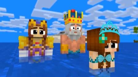 我的世界MC动画:小末影人在沙滩认识了美人鱼公主