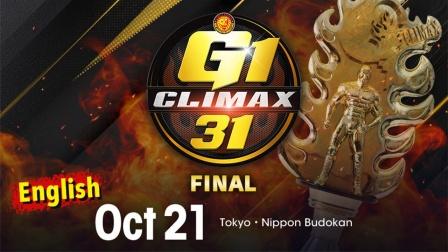 NJPW 2021.10.21 G1 Climax 31 第十九日 优胜决定日 英语