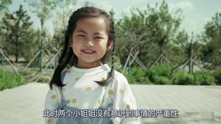 千万不要欺负抱玩偶的小女孩,否则你可能会变成她的玩具!悬疑片