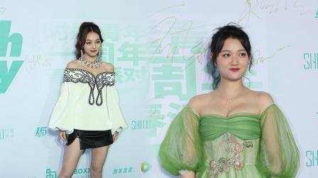 上海:强东玥超短皮裙秀美腿 董思怡绿色长裙清新亮眼