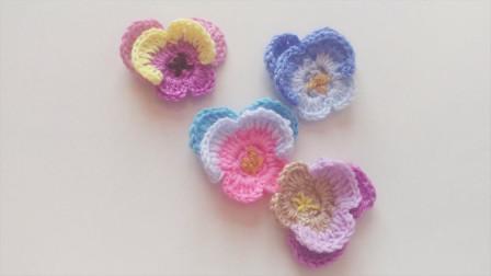 「钩针编织」漂亮的紫罗兰花朵!