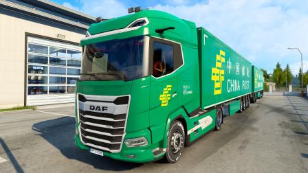 【欧洲卡车模拟2】今天是给大家送快递的1天