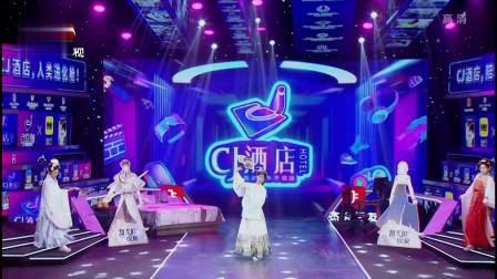 创业中国人 《创业中国人》20211029预告片