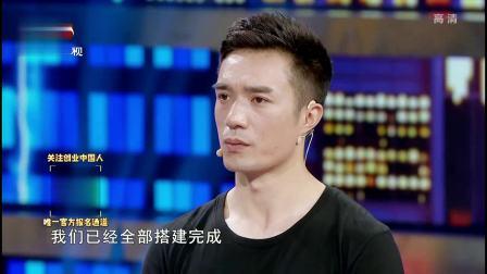 拥有时光记忆的川味麻辣烫 创业中国人 20211022 超清版