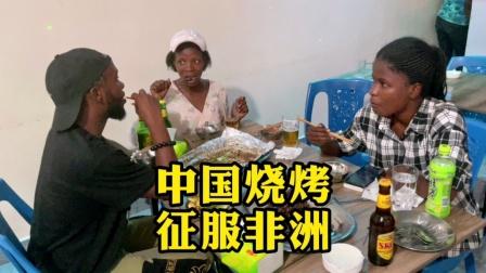 中国朋友,在卢旺达开烧烤店,中国烧烤征服非洲朋友