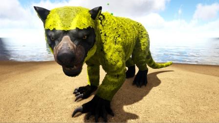 方舟生存进化:普拉达34 这不是一只平凡的袋狮 它让我刮目相