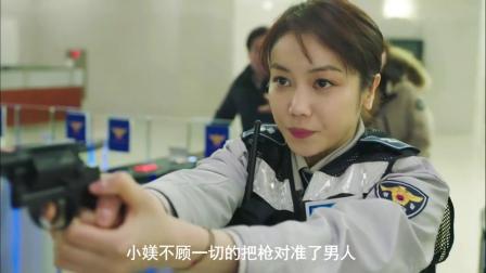 美女警察可以预知别人的死亡,她会怎么利用这个能力呢